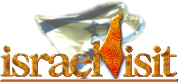 israelVisit home page