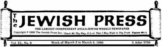 Jewish Press Logo