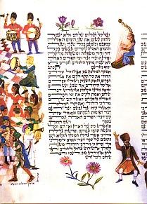 Abraham Yakin -- Megilat Esther