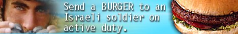 Send a BURGER to an Israeli soldier and say thank you
