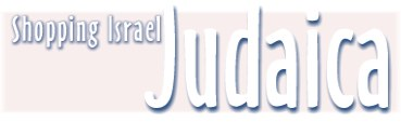 View and purchase quality Judaica and Jewish themes from Israel