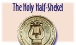The Holy Half Shekel to be given on Purim