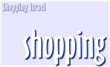 Shopping Israel -- buy Israeli products, Judaica and art without coming to Israel