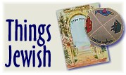Jewish religious and traditional products