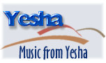 Music from Yesha